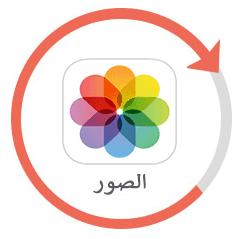 renee-recover-iphone-photos11