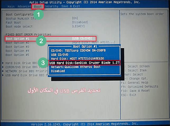 AMI BIOS menu