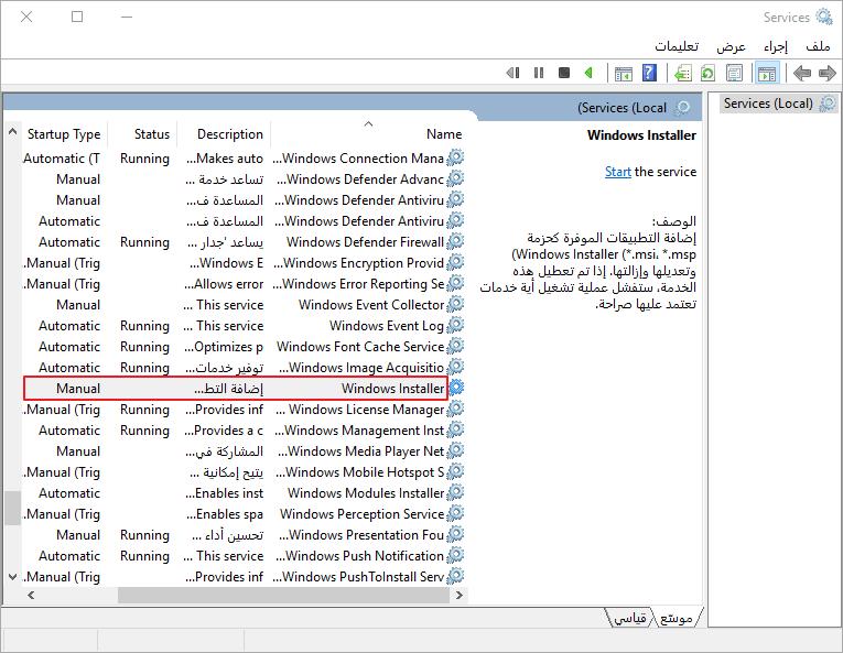 Windows installer-min