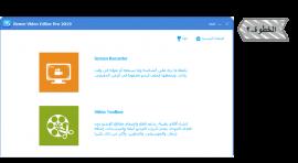 2main interface video editor pro min