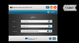 3main interface screen recorder min
