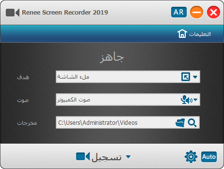 VEP screen recorder home min
