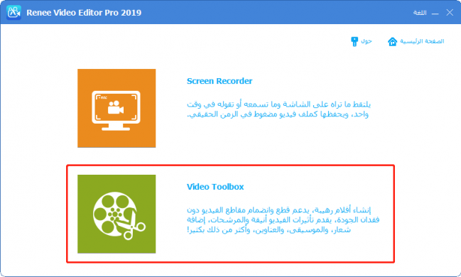 VEP-video toolbox-min