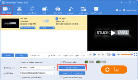 VEP-video toolbox-select file-min