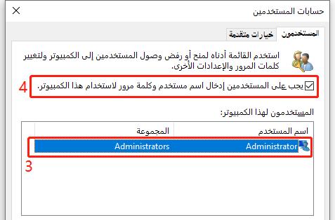 select account cancel ask login password min