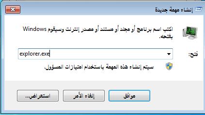 برنامج تشغيل الرسومات ويندوز 7