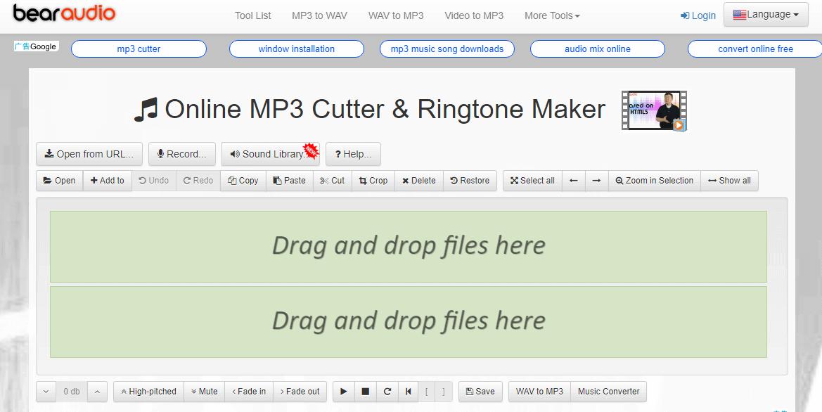 موقع bear audio editor