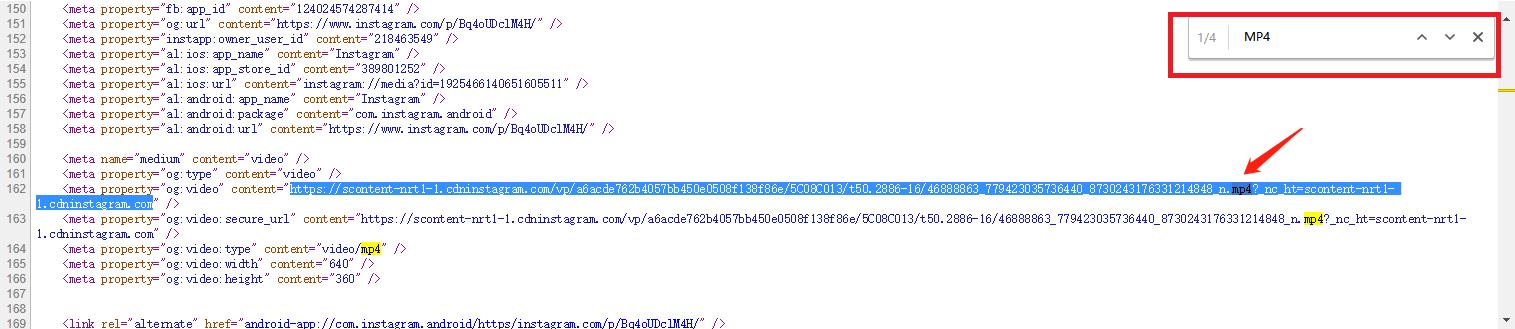 بحث عن ملفات mp4 لحفظ فيديو انستقرام