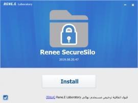 تثبيت securesilo