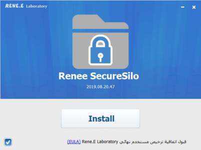 تثبيت Renee Secure Silo
