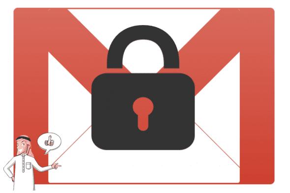 تشفير الايميل Gmail