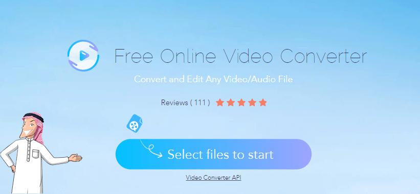 تحويل youtube الى wav باستخدام apowersoft