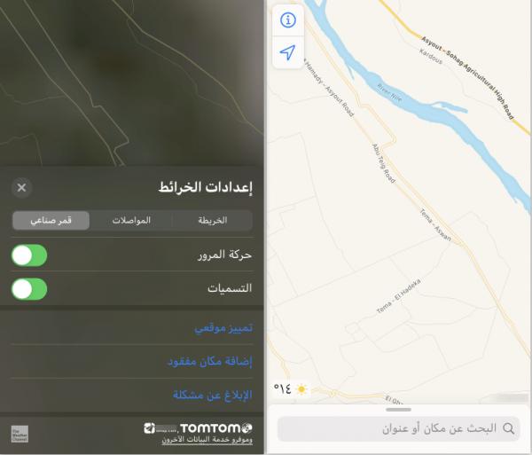 خريطة iphone