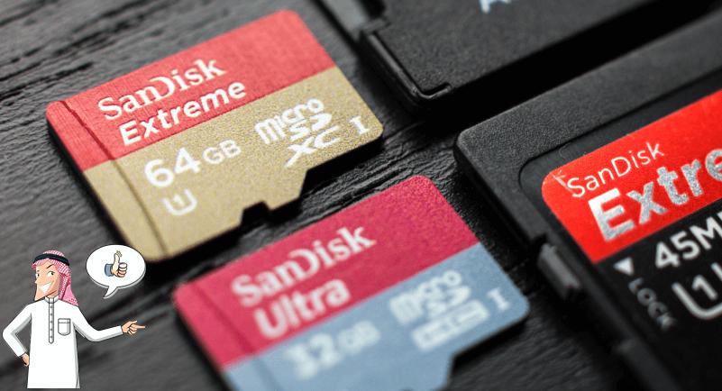 كيفية استرجاع الملفات من بطاقة الذاكرة التالفة