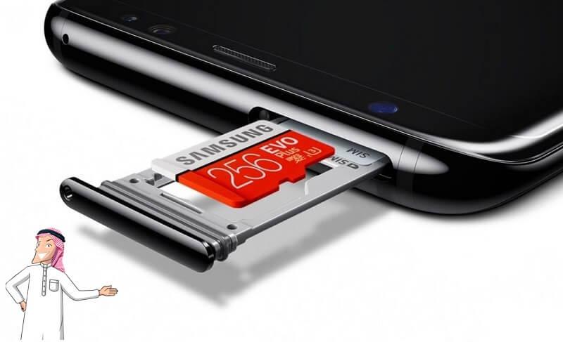 اصلاح بطاقة الذاكرة microsd