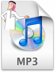 أيقونة MP3