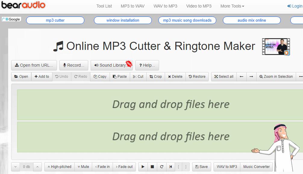 تحويل MP3 الى MIDI عبر bear audio editor