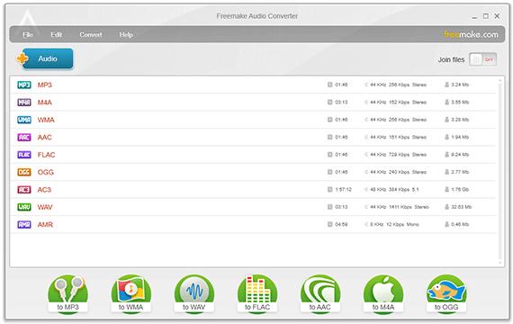 تحويل صيغ الصوت عبر برنامج Freemake Audio Converter