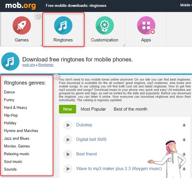 موقع mob org