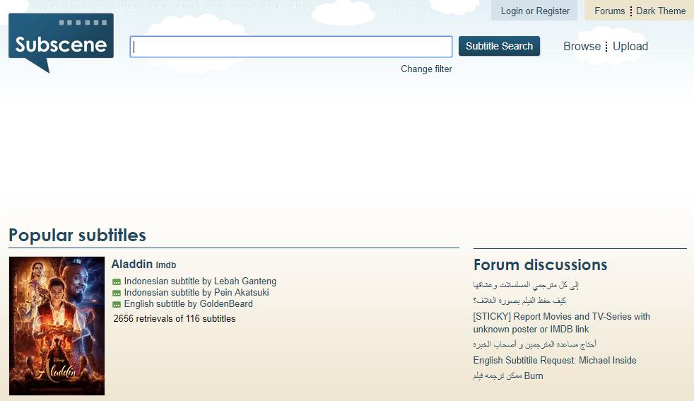 موقع ويب Subscene