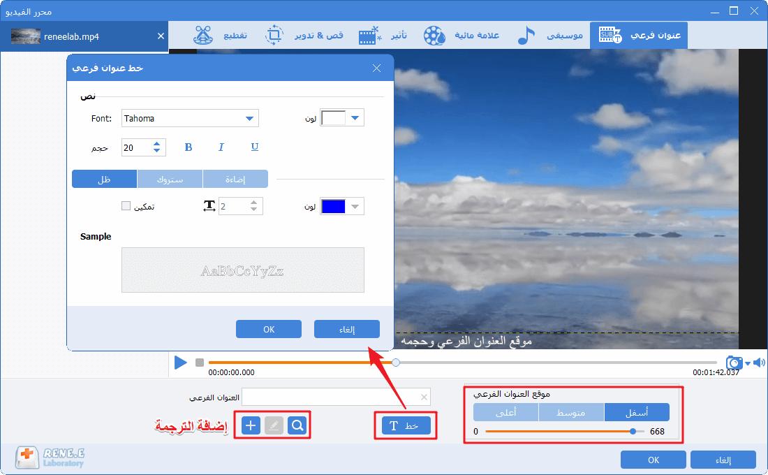 إضافة الترجمة والإعدادات