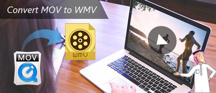تحويل الفيديو الى WMV