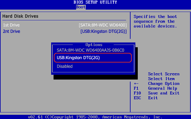 التمهيد من قرص التمهيد USB في BIOS