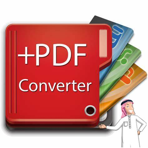 انشاء ملف PDF اون لاين